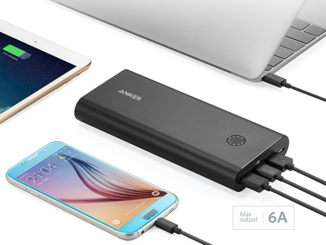 Anker PowerCore 26800 review