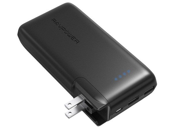 Ultracompact portable charger